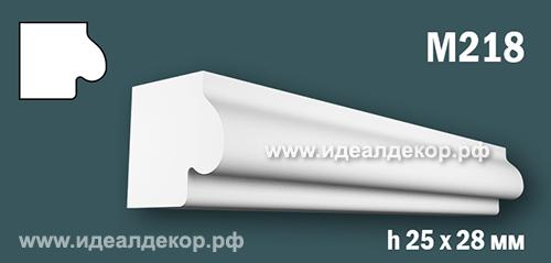 Продается m218 (гипсовый молдинг с гладким профилем) по цене 168 руб.