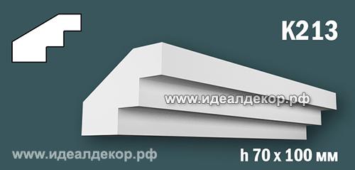Продается к213 (гипсовый карниз с гладким профилем) по цене 555 руб.