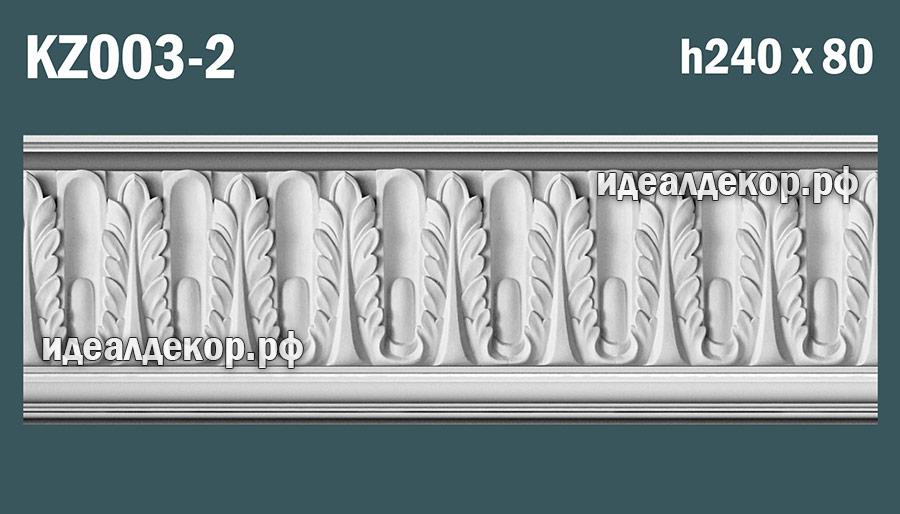 Продается kz003-2 гипсовый карниз сборный по цене 1723 руб.