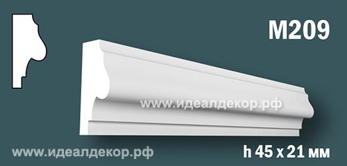Продается m209 (гипсовый молдинг с гладким профилем) по цене 216 руб.