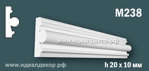 Продается m238 (гипсовый молдинг с гладким профилем) по цене 168 руб.