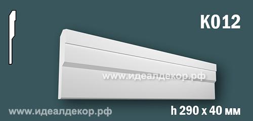 Продается к012 (гипсовый карниз с гладким профилем) по цене 1609 руб.