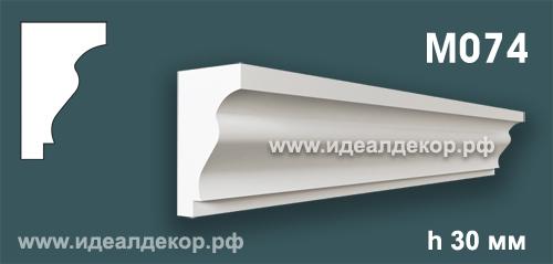 Продается m074 (гипсовый молдинг с гладким профилем) по цене 168 руб.