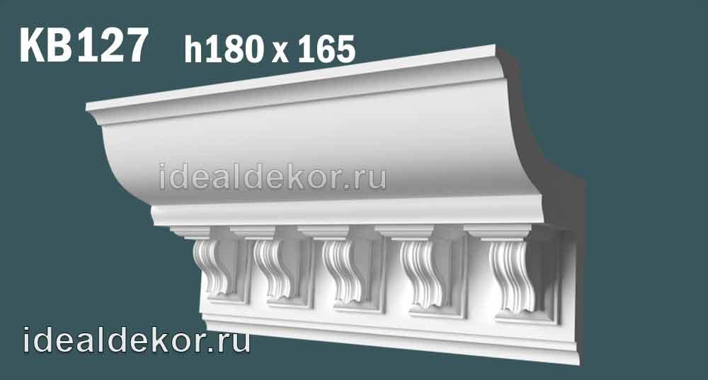 Продается kb127 гипсовый карниз с декором по цене 1550 руб.