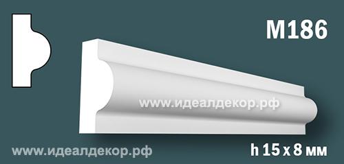 Продается m186 (гипсовый молдинг с гладким профилем) по цене 168 руб.