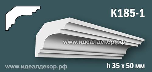 Продается к185-1 (гипсовый карниз с гладким профилем) по цене 277 руб.