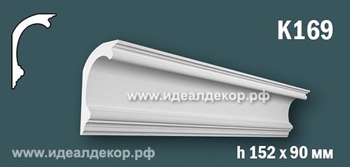 Продается к169 (гипсовый карниз с гладким профилем) по цене 832 руб.