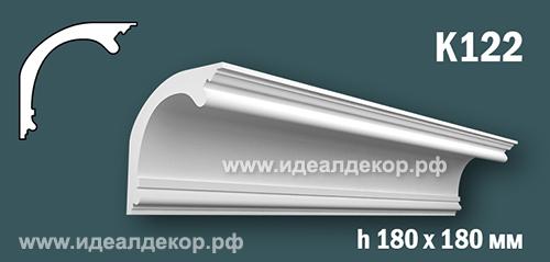 Продается к122 (гипсовый карниз с гладким профилем) по цене 998 руб.