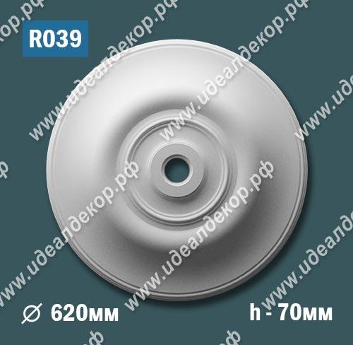 Продается розетка потолочная из гипса r039 по цене 1220 руб.