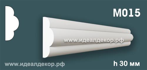 Продается m015 (гипсовый молдинг с гладким профилем) по цене 168 руб.