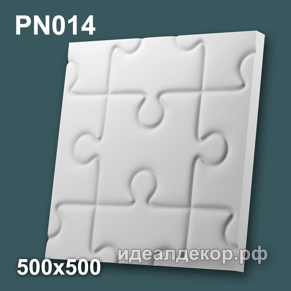 Продается pn014 - 3d панель из гипса стеновая по цене 832 руб.