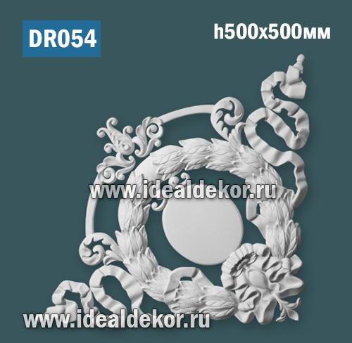 Продается dr054 потолочный угол накладной из гипса по цене 2444 руб.