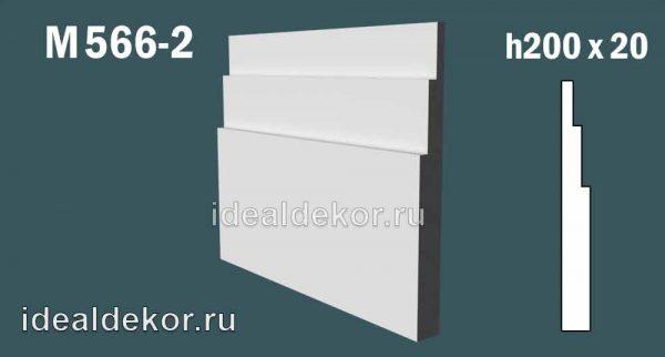 Продается м566-2 напольный плинтус из гипса (лепнина) по цене 655 руб.