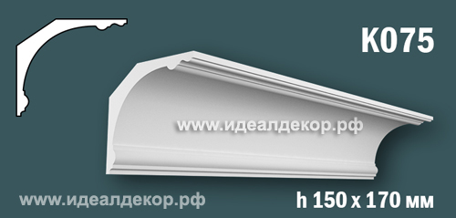Продается к075 (гипсовый карниз с гладким профилем) по цене 943 руб.