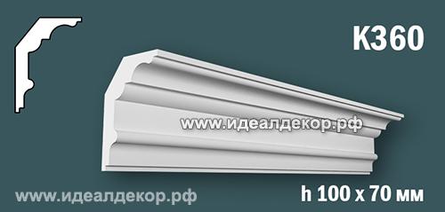 Продается к360 (гипсовый карниз с гладким профилем) по цене 555 руб.