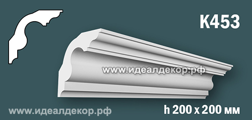 Продается к453 (гипсовый карниз с гладким профилем) по цене 1109 руб.