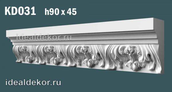 Продается kd031 гипсовый карниз с декором по цене 690 руб.