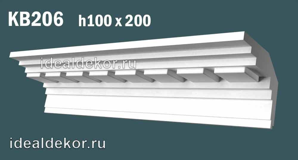 Продается kb206 гипсовый карниз с декором по цене 1450 руб.