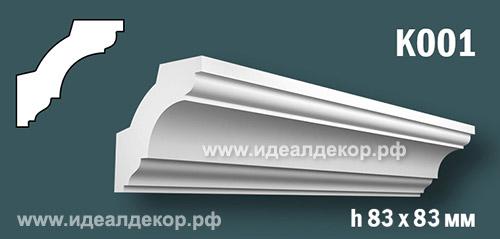 Продается к001 - потолочный плинтус гипсовый (карниз с гладким профилем) по цене 472 руб.