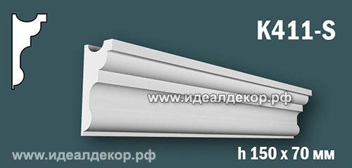 Продается карниз для скрытой подсветки из гипса (карниз гипсовый) k411-s по цене 887 руб.