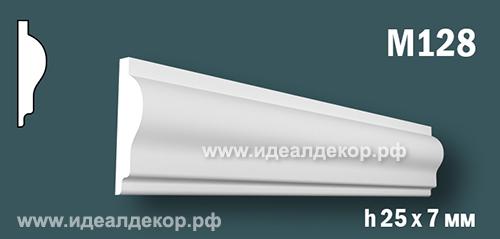 Продается m128 (гипсовый молдинг с гладким профилем) по цене 168 руб.