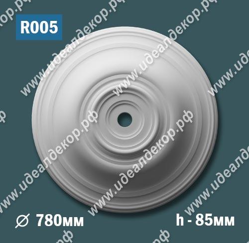 Продается розетка потолочная из гипса r005 по цене 1877 руб.