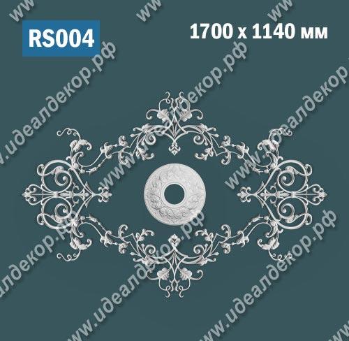 Продается потолочная розетка из гипса сборная rs004 по цене 26664 руб.
