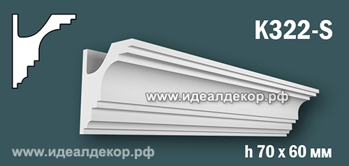 Продается карниз для скрытой подсветки из гипса (карниз гипсовый) k322-s по цене 388 руб.