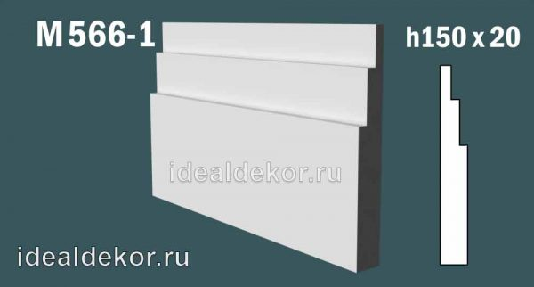 Продается м566-1 напольный плинтус из гипса по цене 515 руб.