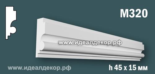 Продается m320 (гипсовый молдинг с гладким профилем) по цене 216 руб.