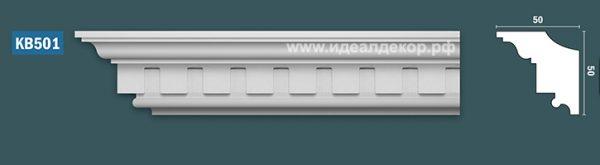 Продается kb501 гипсовый карниз с декором - h50x50мм по цене 644 руб.