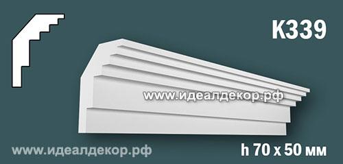 Продается к339 (гипсовый карниз с гладким профилем) по цене 388 руб.