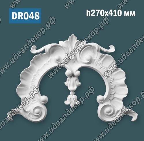 Продается dr048 элемент гипсового декора по цене 499 руб.