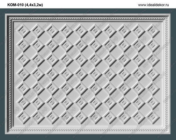 Продается kom-010 потолочный декор из гипса- набор лепнины по цене 39700 руб.