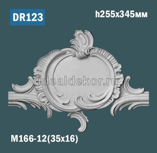 Продается dr123 средник - настенный лепной декор для рамки по цене 845 руб.