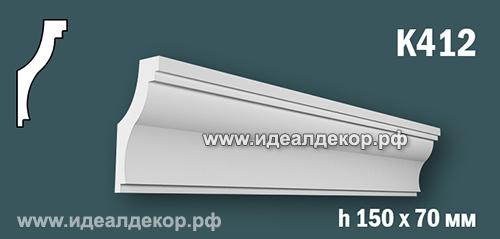 Продается к412 (гипсовый карниз с гладким профилем) по цене 832 руб.
