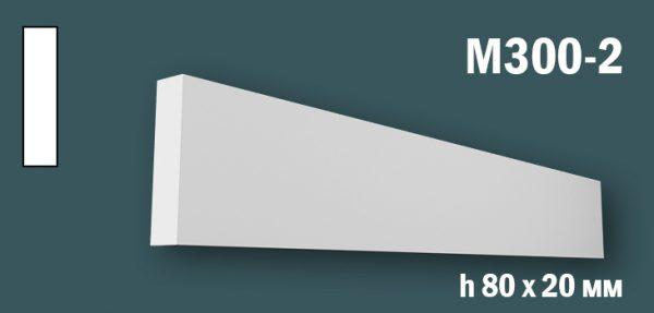 Продается m300-2 (гипсовый молдинг с гладким профилем) по цене 368 руб.