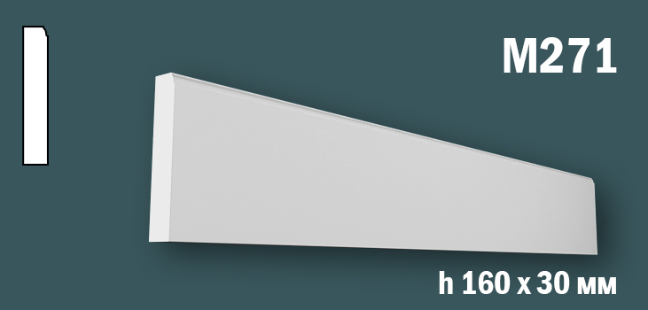 Продается m271 (гипсовый молдинг с гладким профилем) по цене 738 руб.
