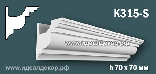 Продается карниз для скрытой подсветки из гипса (карниз гипсовый) k315-s по цене 388 руб.