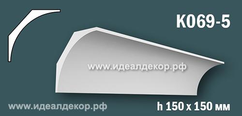 Продается к069-5 (гипсовый карниз с гладким профилем) по цене 832 руб.