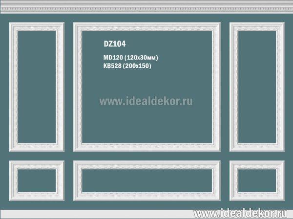 Продается dz104 декоративная рамка из гипса на стену по цене 22200 руб.
