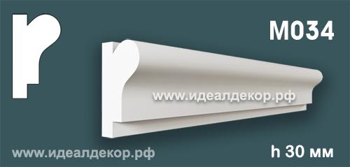 Продается m034 (гипсовый молдинг с гладким профилем) по цене 168 руб.