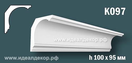 Продается к097 (гипсовый карниз с гладким профилем) по цене 555 руб.