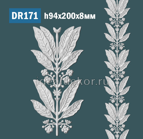 Продается dr171 элемент декора лисья из гипса на стену или потолок по цене 595 руб.