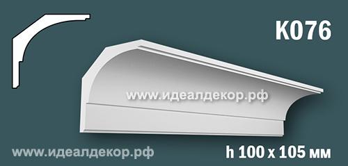 Продается к076 (гипсовый карниз с гладким профилем) по цене 582 руб.
