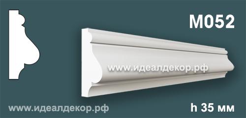 Продается m052 (гипсовый молдинг с гладким профилем) по цене 194 руб.