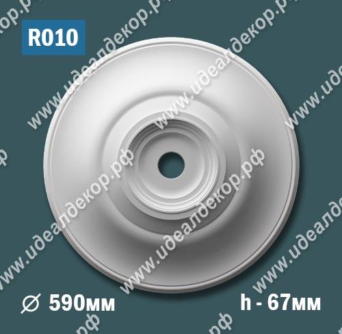 Продается розетка потолочная из гипса r010 по цене 1220 руб.