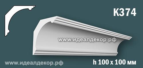 Продается к374 (гипсовый карниз с гладким профилем) по цене 555 руб.