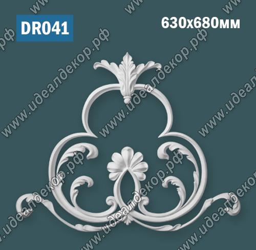 Продается dr041 элемент гипсового декора по цене 2499 руб.