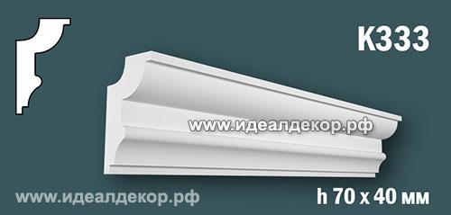 Продается к333 (гипсовый карниз с гладким профилем) по цене 388 руб.